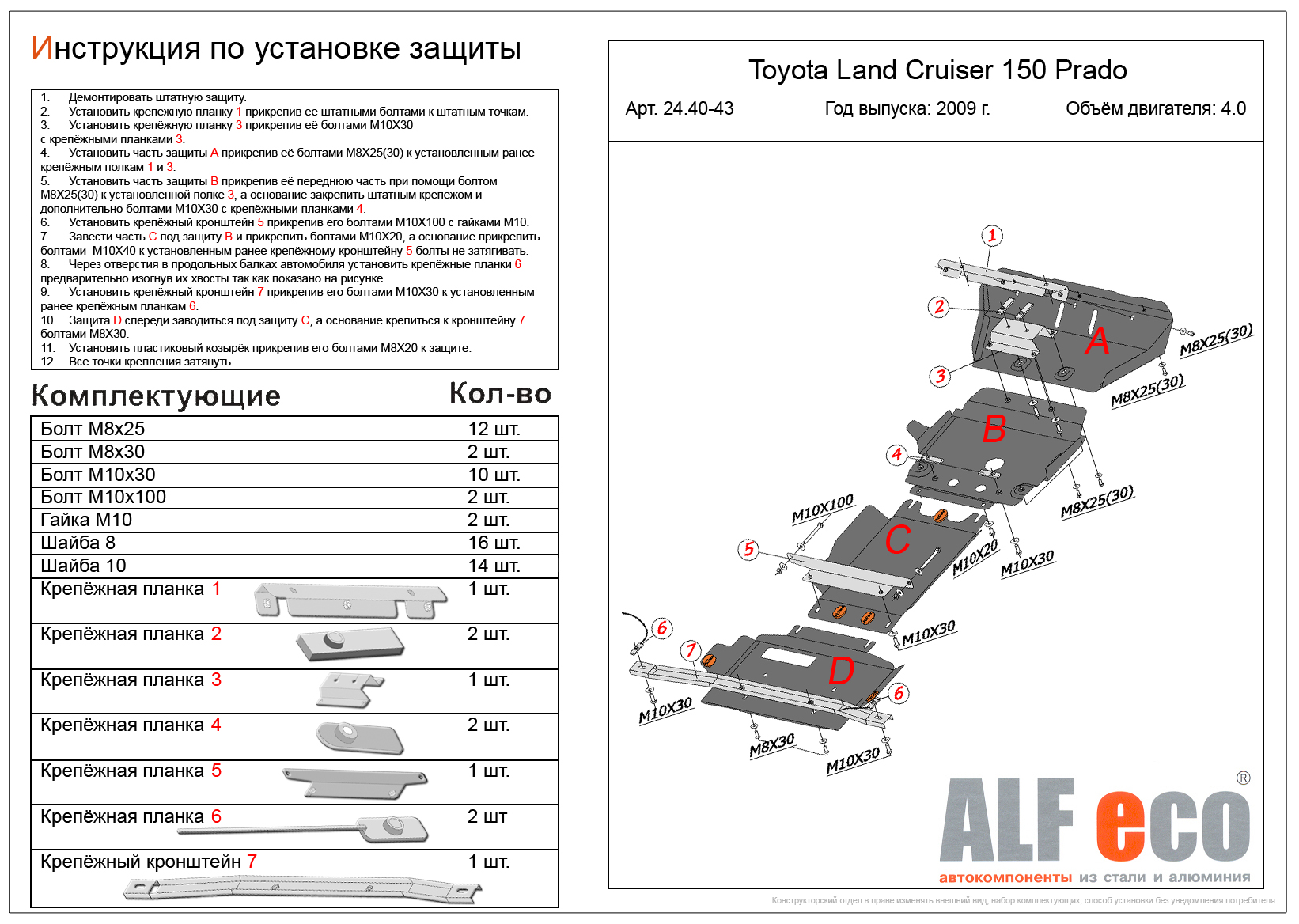 prado-tuning.ru - тюнинг toyota land cruiser prado