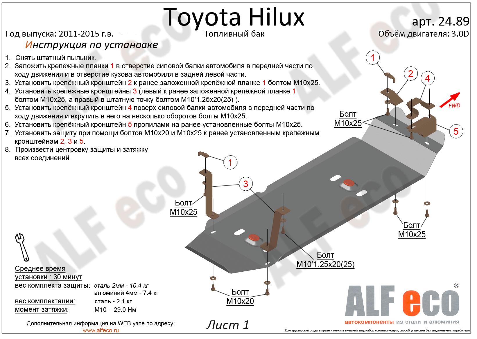 Toyota Yaris 2017 цены, характеристики – купить Тойота ...