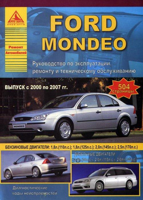 ford-belgorod.ru - Купить Ford по выгодной ...